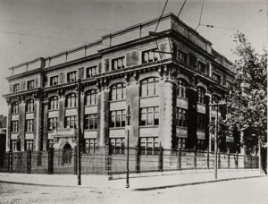 Old Woodward High School in Cincinnati.
