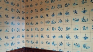 Reproduction wallpaper in Dunbar bathroom.